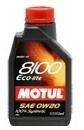 Масло моторное синтетическое 0W-20, 5л