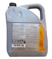 Масло моторное полусинтетическое NFZ Motorenol 10W-40, 5л