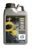 Масло моторное синтетическое ENGINE OIL 5W-30, 1л