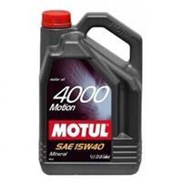 Масло моторное минеральное 4000 MOTION 15W-40, 5л