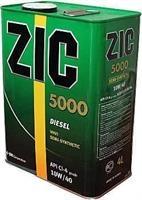 Масло моторное полусинтетическое 5000 10W-40, 4л