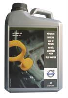Масло моторное синтетическое ENGINE OIL 5W-30, 4л