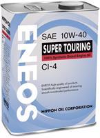 Масло моторное синтетическое SUPER TOURING CI-4 10W-40, 4л
