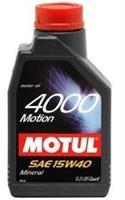 Масло моторное минеральное 4000 MOTION 15W-40, 1л